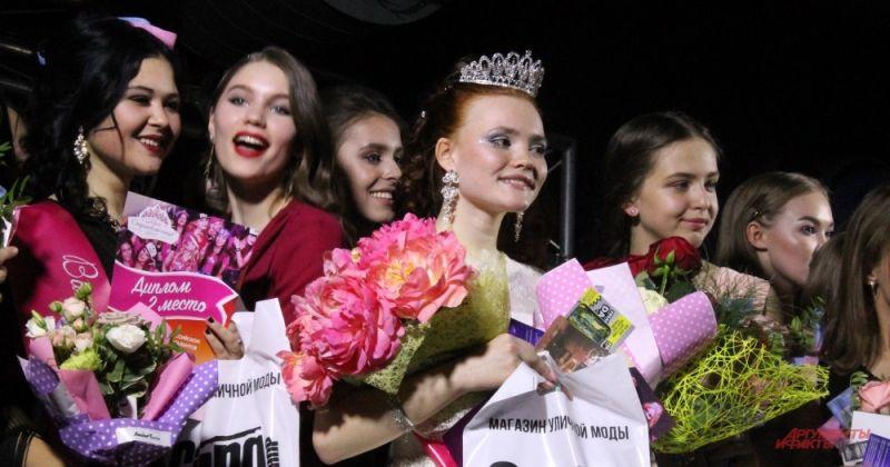 Титул мисс старшеклассница завоевала Евгения Лазукова