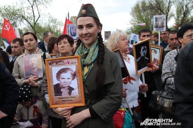 Оренбуржцы в День Победы снова пройдут в рядах «Бессмертного полка».