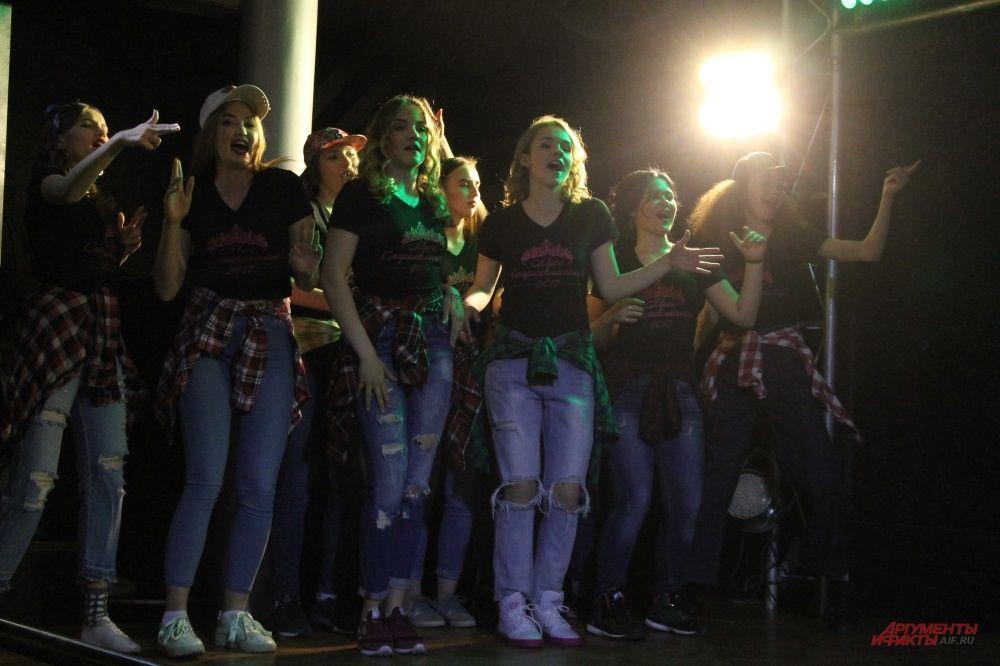 В финале приняли участие 24 девушки
