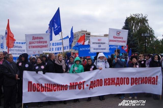 По традиции на демонстрациях трудящиеся просят повышения зарплат и соцгарантий.