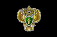 Герб прокуратуры