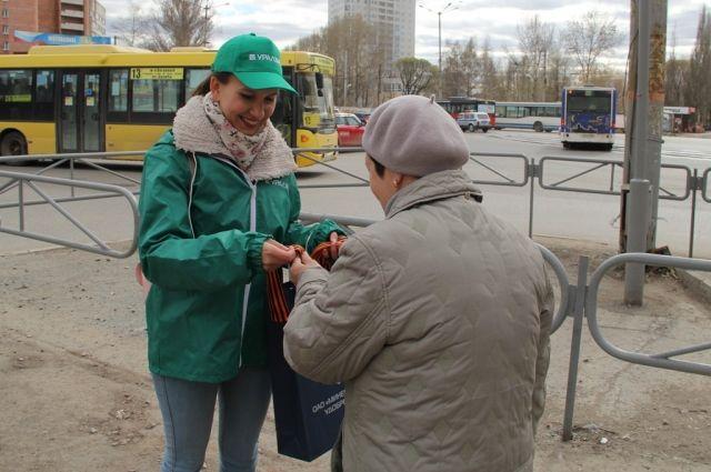 В этом году в Перми и Березниках планируется раздать 40 тысяч лент.