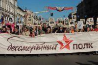 Петербуржцы пронесут по Невскому портреты воевавших родственников.