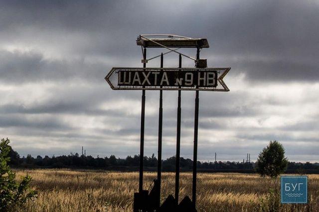 Наукраинской Волыни горняки устроили стачку из-за долгов по заработной плате