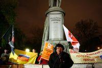 Лидер «Демократического союза» Валерия Новодворская во время митинга.