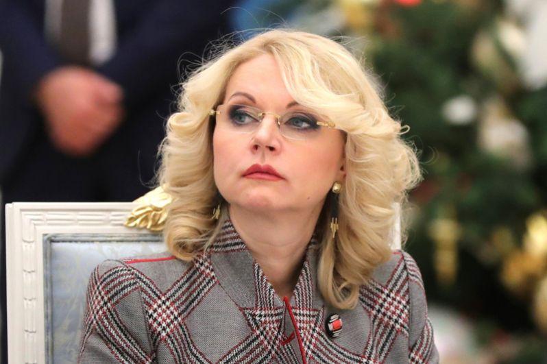 Пост вице-премьера в сфере труда, пенсионного обеспечения и здравоохранения должна занять председатель Счетной палаты Татьяна Голикова.