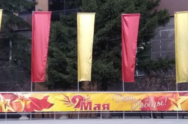 В Тюмени 9 мая пройдут плац-парад оркестра ТВВИКУ и праздничные мероприятия
