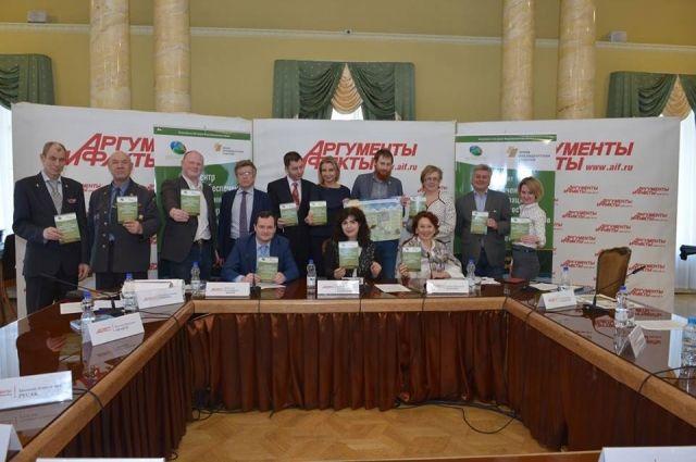 Запуск нового проекта, его пользу и необходимость обсудили участники круглого стола, руководители и представители организаций и центров, обеспечивающих экологическую безопасность в стране.