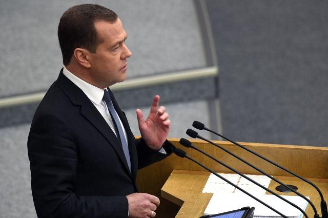 Медведев заявил о необходимости повышения пенсионного возраста
