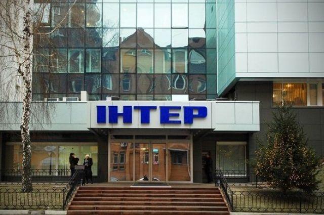 ВКиеве радикалы заблокировали канал «Интер»