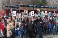В Тюмени началось шествие «Бессмертного полка»