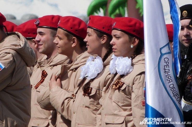 Участники движения «Юнармия».