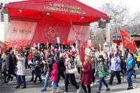В Тюменской области в «Бессмертном полку» прошли 140 тысяч человек