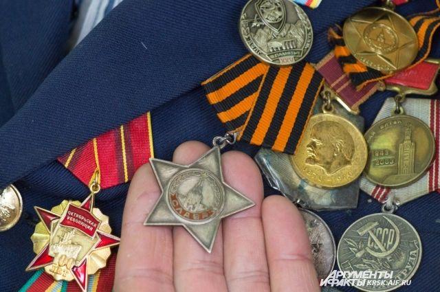 С 2010 года на Ямале установлено пожизненное денежное содержание: участникам и инвалидам войны, бывшим несовершеннолетним узникам фашизма в размере 24 772,58 рублей в месяц.