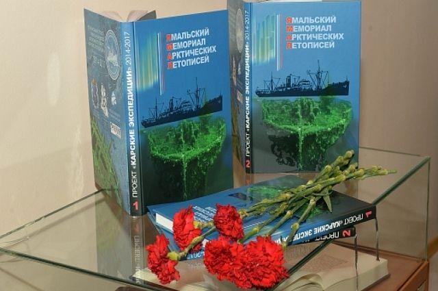 Книга будет передана во все муниципальные образования, в школы, библиотеки, музеи.
