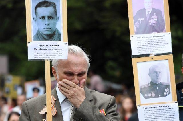 В Симферополе более 45 тысяч человек вышли с «Бессмертным полком»