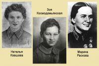 Женщины-героини, чьи имена носят улицы в Челябинске.