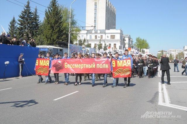 Бессмертный полк проходит в Омске каждый год.