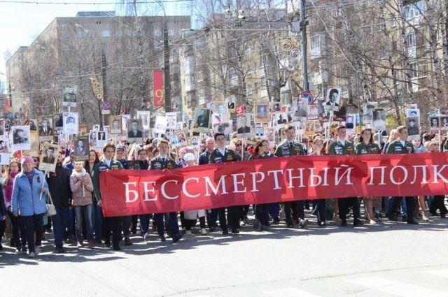 В Ижевске к «Бессмертному полку» присоединились более 35 тысяч человек.