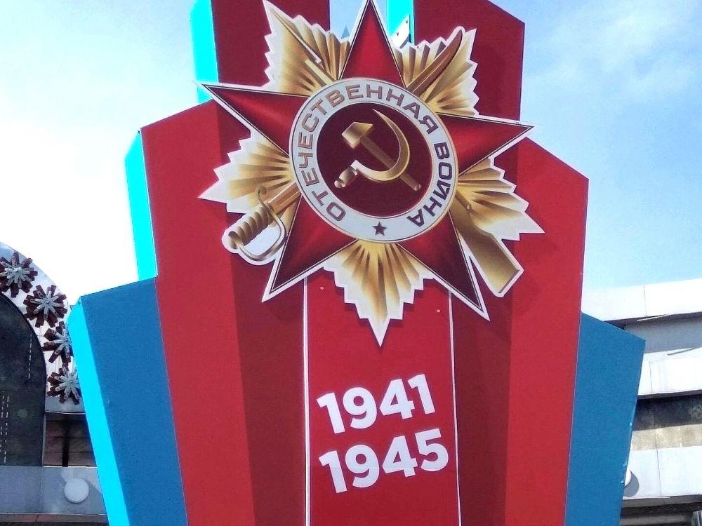 День Победы в Тюмени. Цветной бульвар