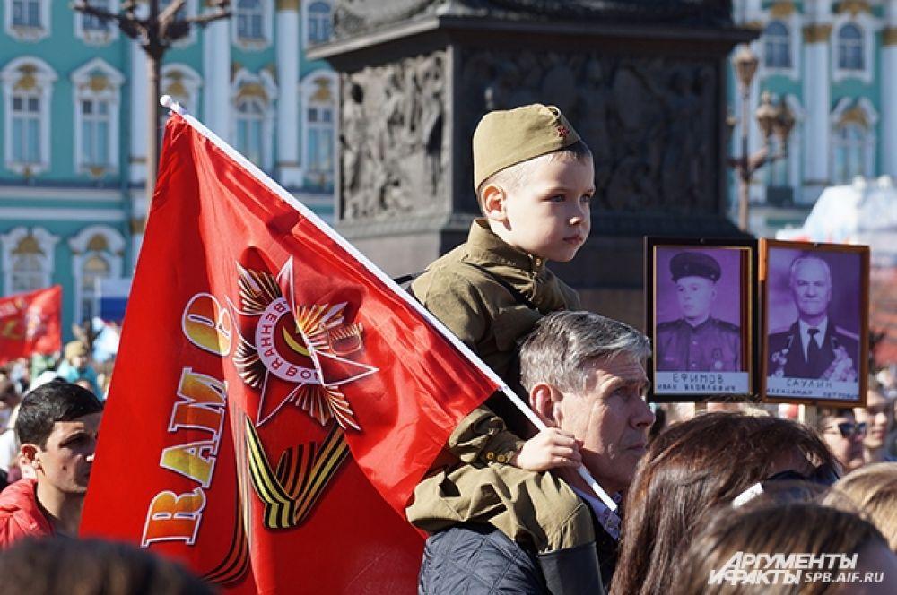 На Дворцовой прошел праздничный концерт.