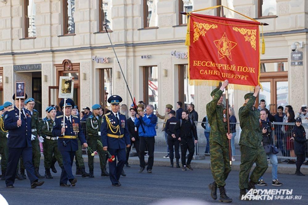 """Петербуржцы приняли участие в акции """"Бессмертный полк""""."""