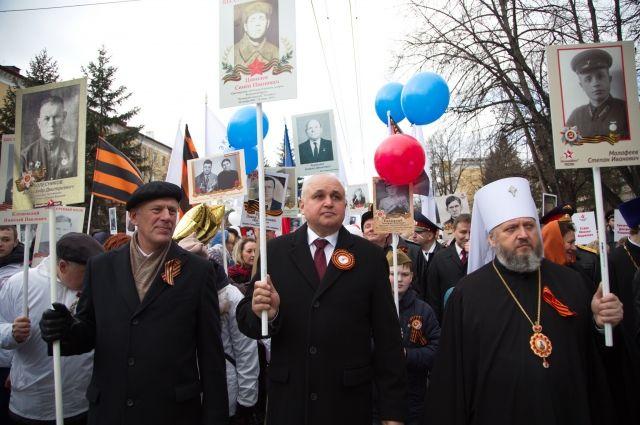 Сергей Цивилев принял участие в шествии «Бессмертного полка».