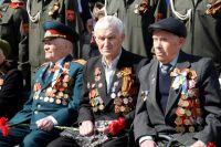 Дополнительные меры социальной поддержки ветеранов Великой Отечественной войны введут с 1 января 2019 года.