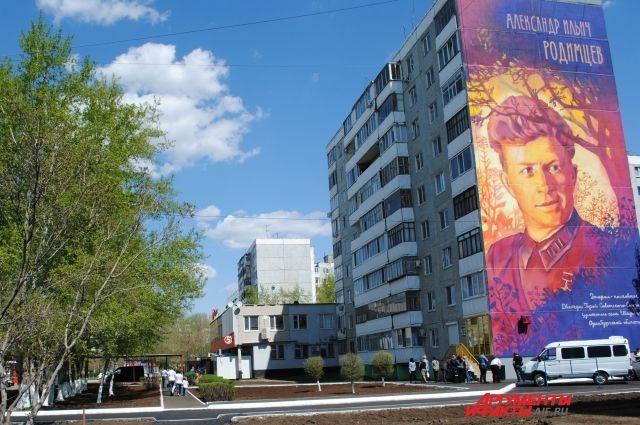 Благоустроена и территория у дома на ул.Брестской
