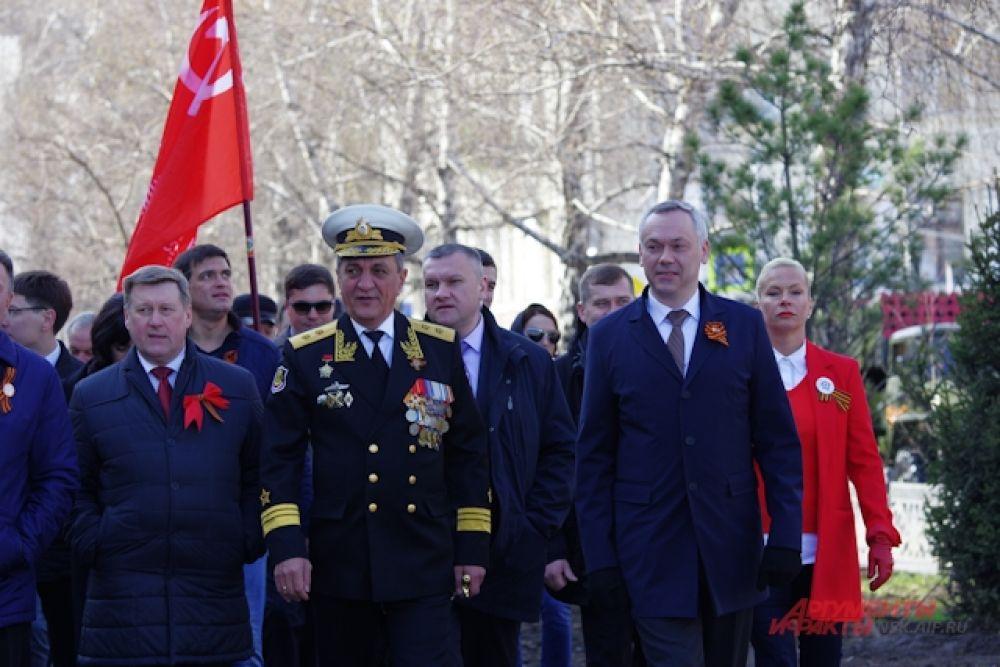 В мероприятии приняли участие врио губернатора Андрей Травников и мэр Новосибирска Анатолий Локоть.