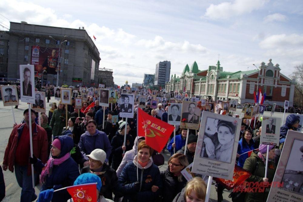 После парада Победы стартовала акция «Бессмертный полк».