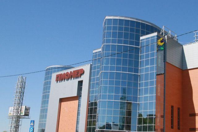 Торговый центр «Пионер»