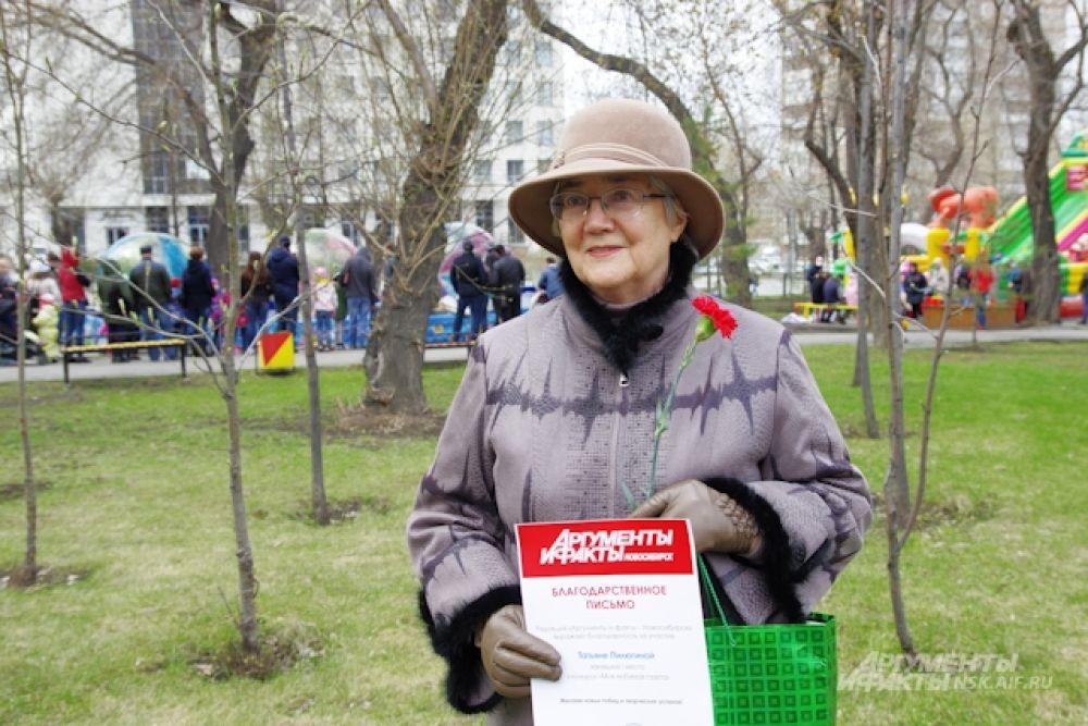 Награждение Татьяны Пилюгиной, которая заняла первое место.