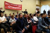 Тюменцы на публичных слушаниях выступили против вырубки деревьев в городе