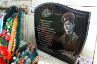 Целый месяц Владимир Григорьев пел на набережной в Самаре, чтобы собрать деньги на памятник фронтовику из родного посёлка.