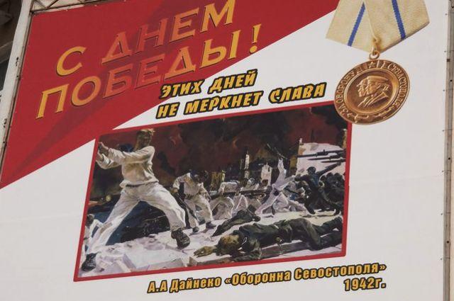 «Дайнеко», «оборонна», «Севостополя».