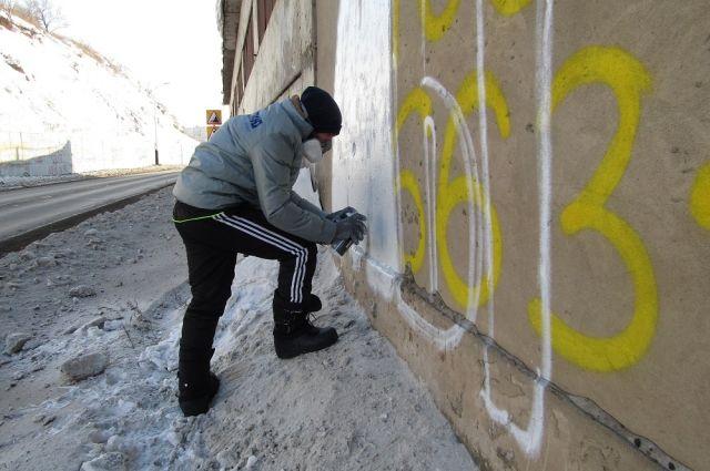 Проект обязательного согласования нанесения граффити на здания внесен в МГД