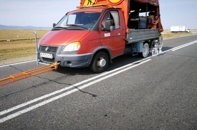 Дорожники просят автомобилистов не ездить по свежей краске