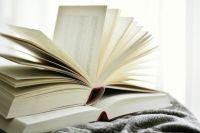Любовь к чтению - это навсегда.