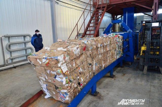 25 фракций мусора сортируют на заводе в Оренбурге.