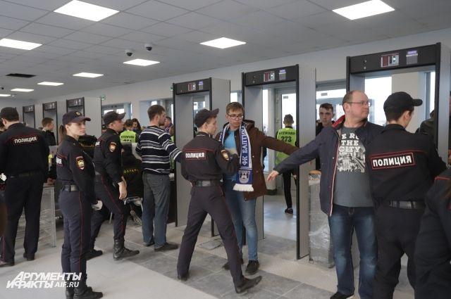 Изменилась система прохода на «Стадион Калининград».