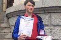 Школьник из Тюмени поедет в «Артек»