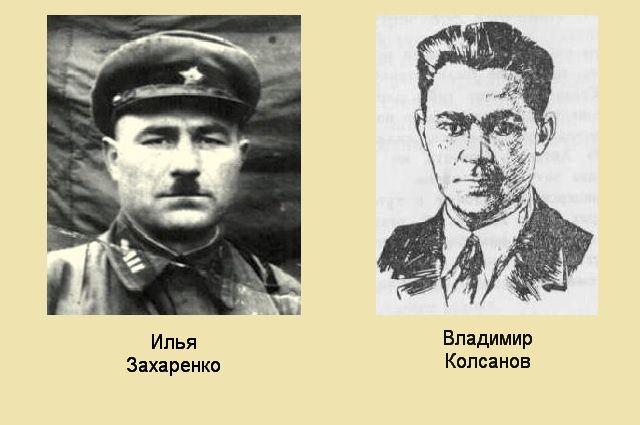 Участники Великой Отечественной войны, именами которых названы улицы в Челябинске.