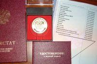 Медаль за успехи в учёбе получит каждый 14-ый выпускник.