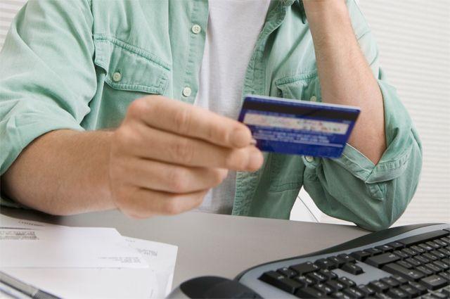 Многие люди годами не могут погасить свои долги.