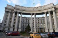 Здание министерства иностранных дел Украины в Киеве.