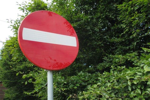 Автомобилистам рекомендовано выбирать другие дороги.