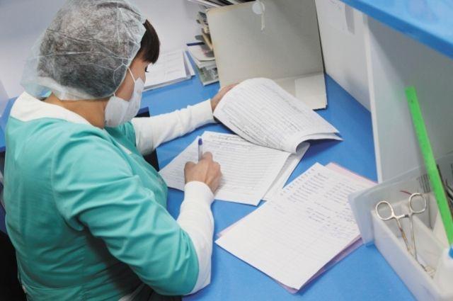 В медицинском учреждении мужчина не появлялся и лечение не проходил.