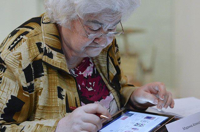 39% граждан  области— заснижение пенсионного возраста
