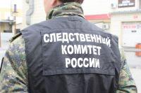 СКР по Кузбассу проверяет аварийный дом в Новокузнецке.